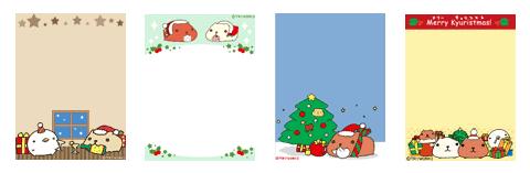 クリスマステンプレート