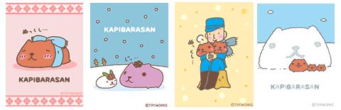 冬待受・壁紙